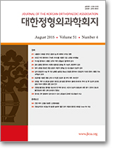 Journal of the Korean Orthopaedic Association